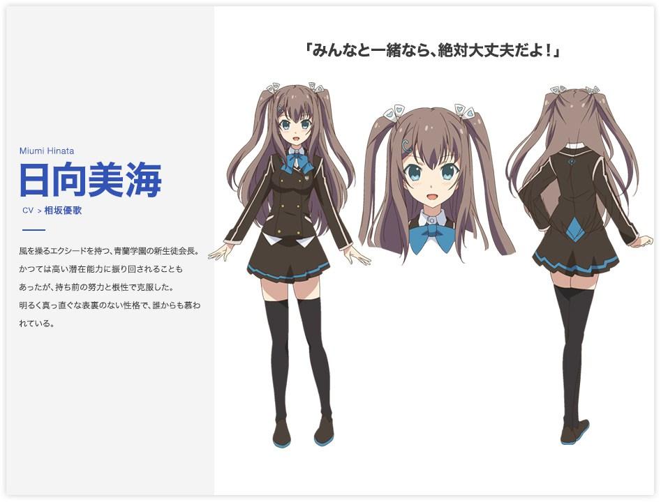 Ange-Vierge-Anime-Updated-Character-Designs-Miumi-Hinata