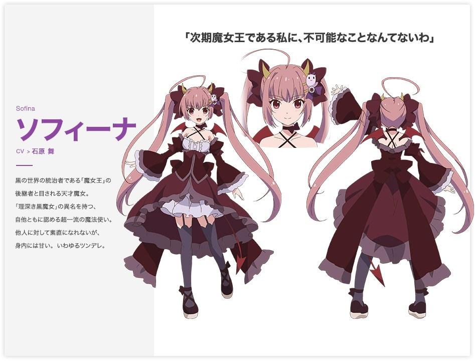 Ange-Vierge-Anime-Updated-Character-Designs-Sofina