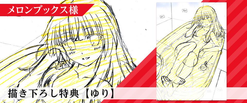 Angel Beats!-1st Beat- Pre-Order Bonuses Are Saucy haruhichan.com Angel Beats Visual Novel Pre-order bonus 10