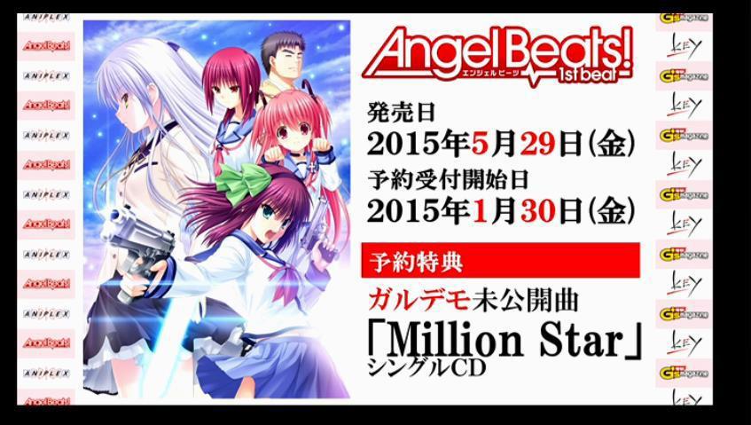 Angel-Beats!_Haruhichan.com--1st-Beat--Information