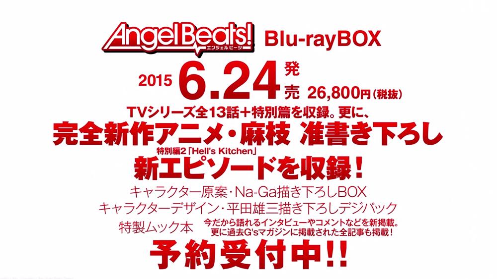 Angel-Beats!_Haruhichan.com-Blu-ray-Boxset-Information
