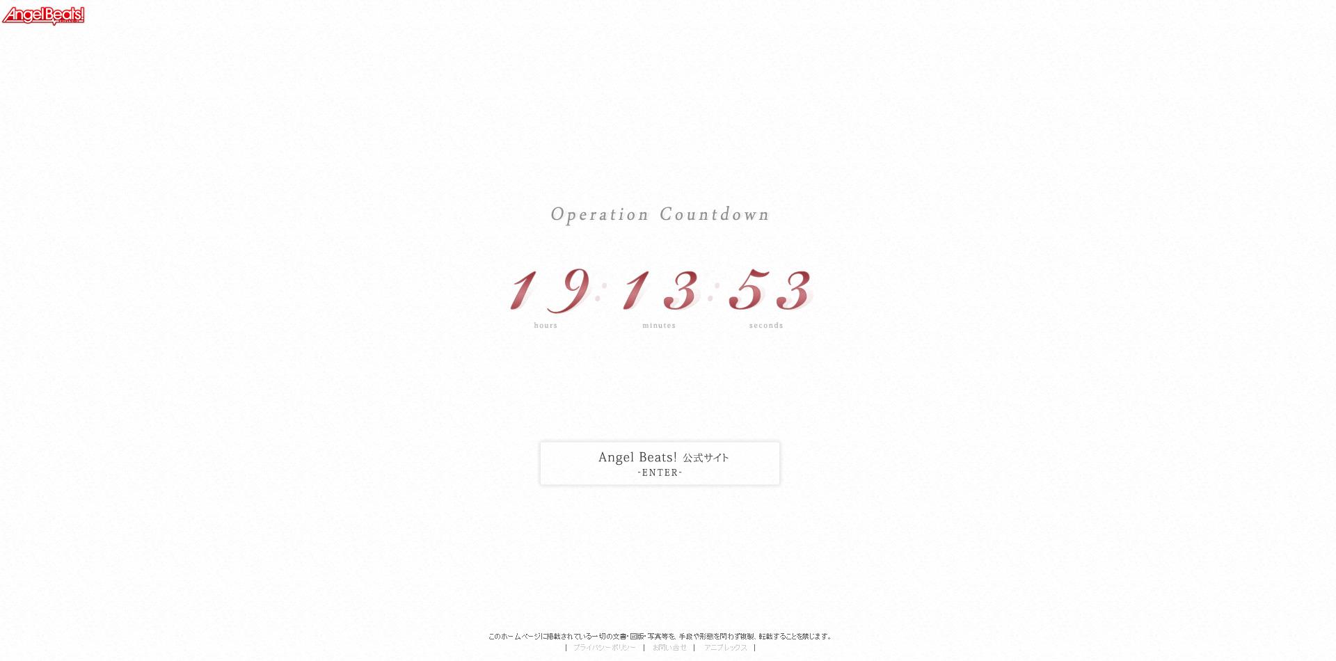 Angel-Beats!_Haruhichan.com-Website-Countdown Image