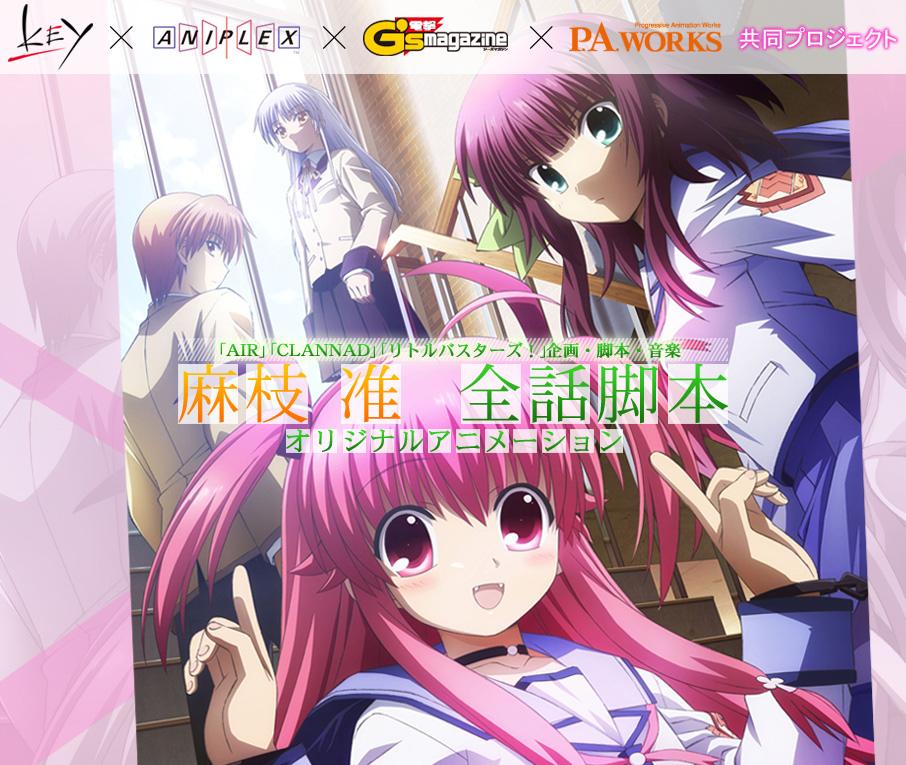 Angel-Beats!_Haruhichan.com-Website-Visual