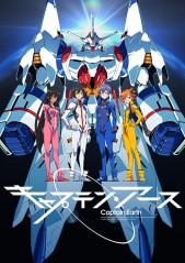 AniFavs Spring 2014 Anime Rankings---Captain-Earth