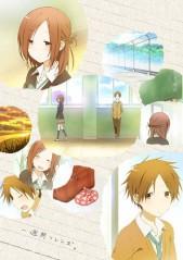 AniFavs Spring 2014 Anime Rankings-Rankings---Isshuukan