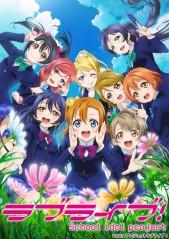 AniFavs Spring 2014 Anime Rankings-Rankings---LoveLive