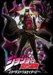 AniFavs Spring 2014 Anime Rankings-Rankings---StarDustJoJo