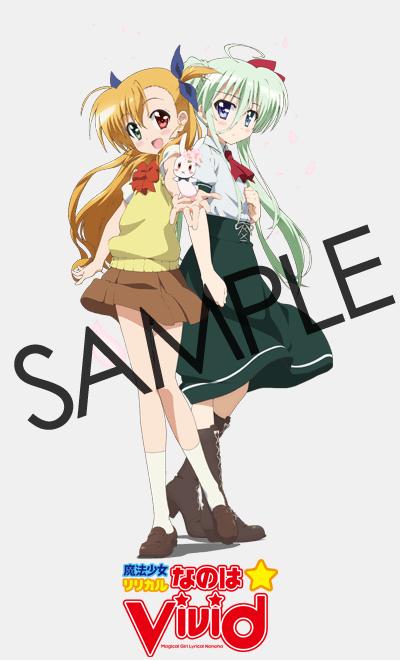 Anime Characters to Greet AnimeJapan 2015 Visitors mahou shoujo lyrical nanoha vivid
