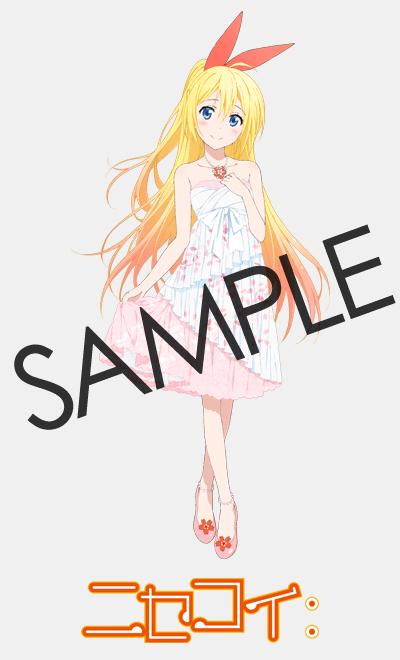 Anime Characters to Greet AnimeJapan 2015 Visitors nisekoi