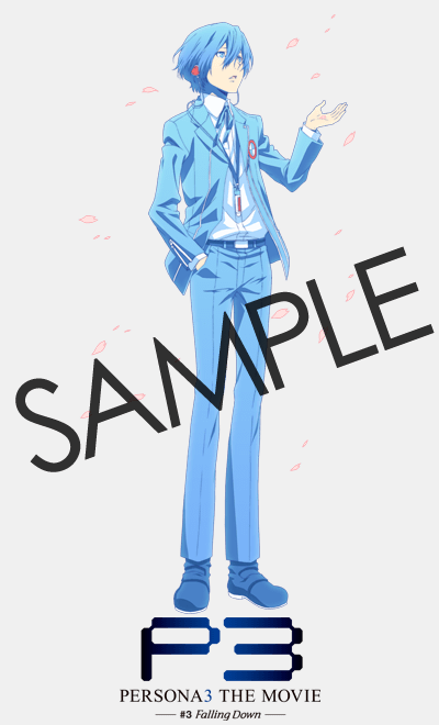 Anime Characters to Greet AnimeJapan 2015 Visitors persona 3