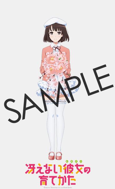 Anime Characters to Greet AnimeJapan 2015 Visitors saekano