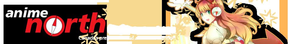 Anime North Logo