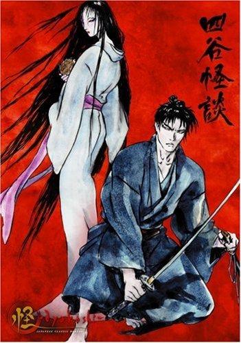 Anime Series You Should Check out during the Halloween Season haruhichan.com Ayakashi Samurai Horror Tales Anime