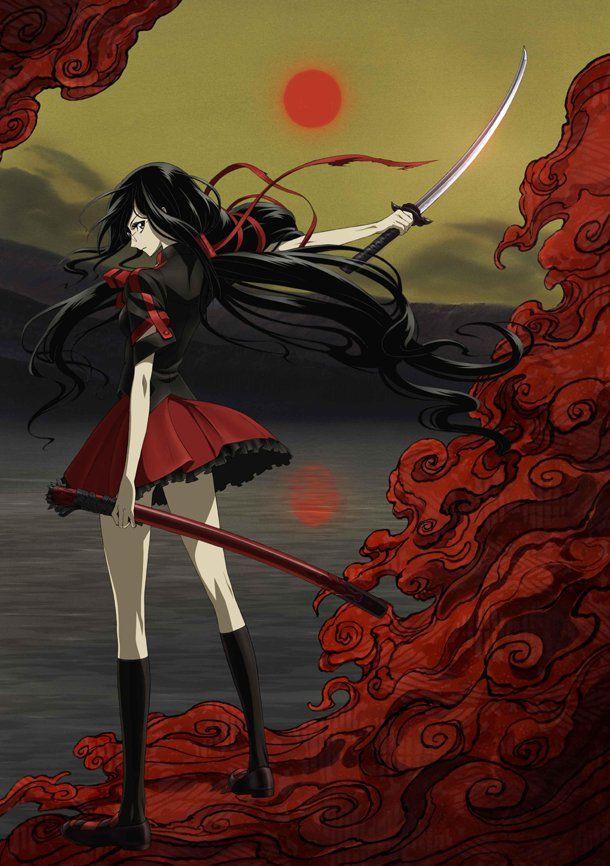 Anime Series You Should Check out during the Halloween Season haruhichan.com Blood-C Anime