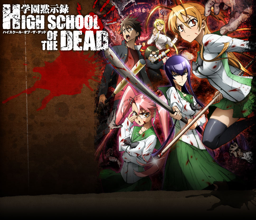Anime Series You Should Check out during the Halloween Season haruhichan.com Highschool of the Dead Anime