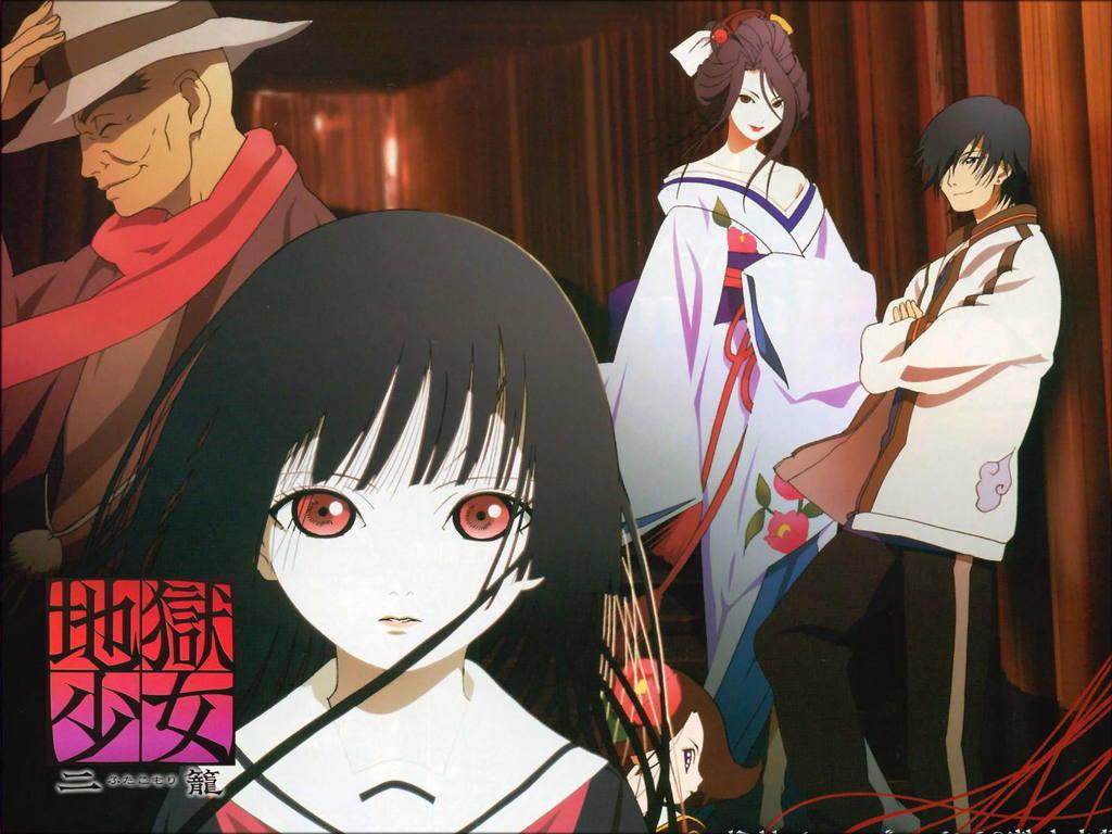 Anime Series You Should Check out during the Halloween Season haruhichan.com Jigoku Shoujo Anime