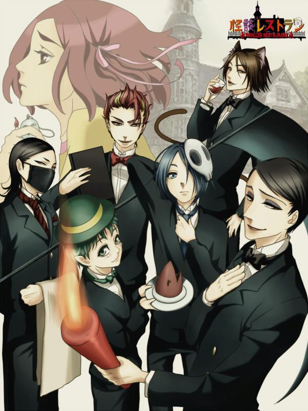 Anime Series You Should Check out during the Halloween Season haruhichan.com Kaidan Restaurant Thriller Restaurant Anime