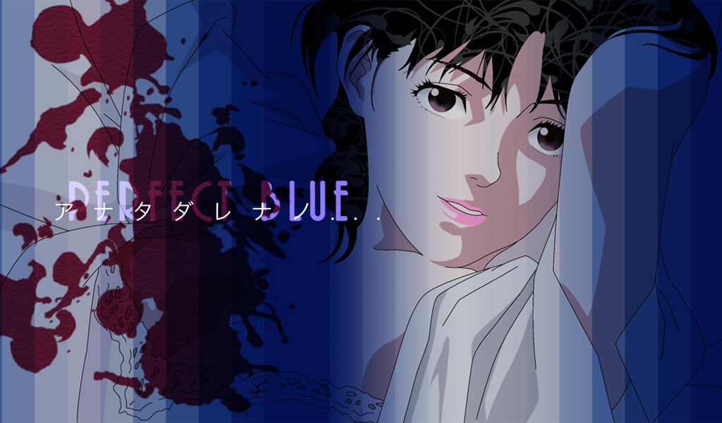 Anime Series You Should Check out during the Halloween Season haruhichan.com Perfect Blue Anime