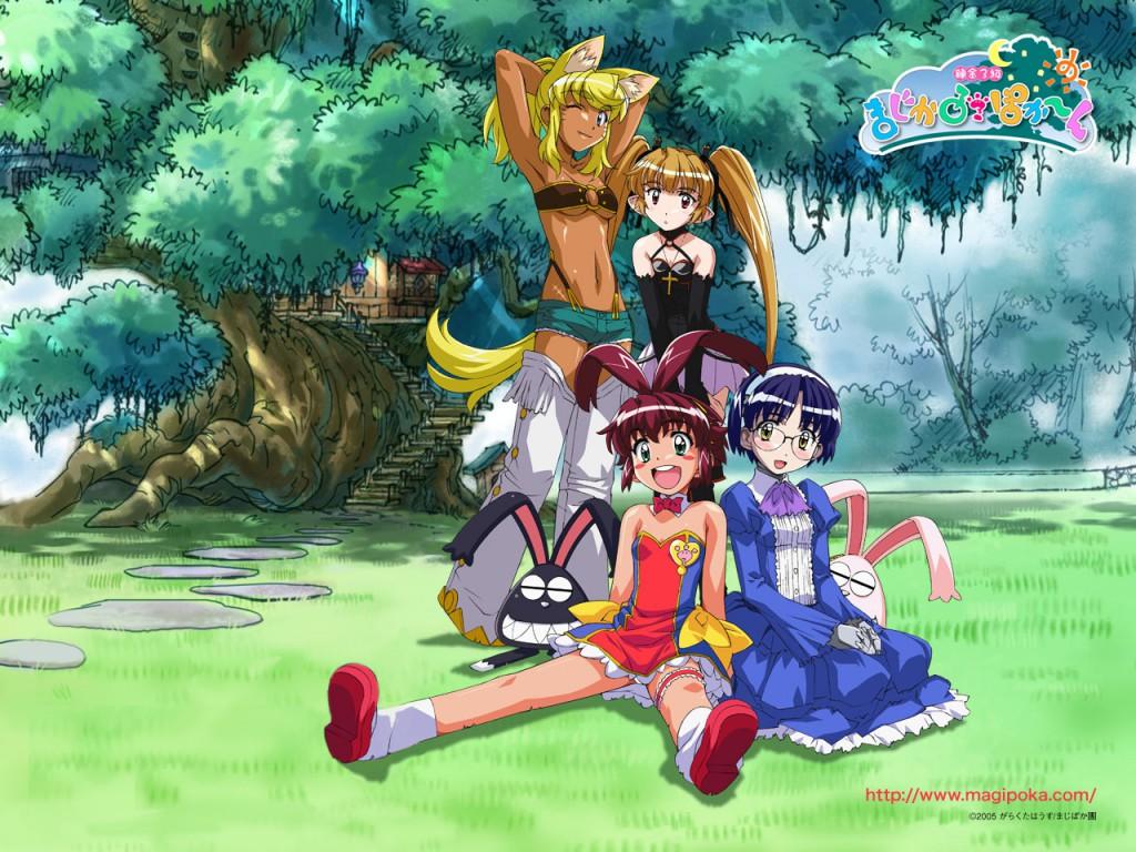 Anime Series You Should Check out during the Halloween Season haruhichan.com Renkin San-kyuu Magical Pokaan Anime