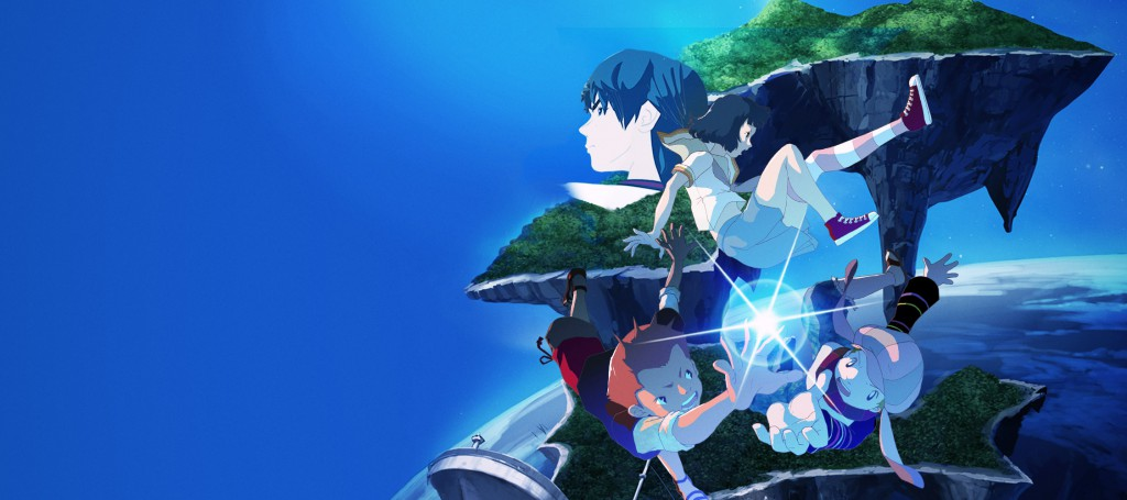 Anime Short Matsuyama City's Sequel Streamed haruhichan.com visual