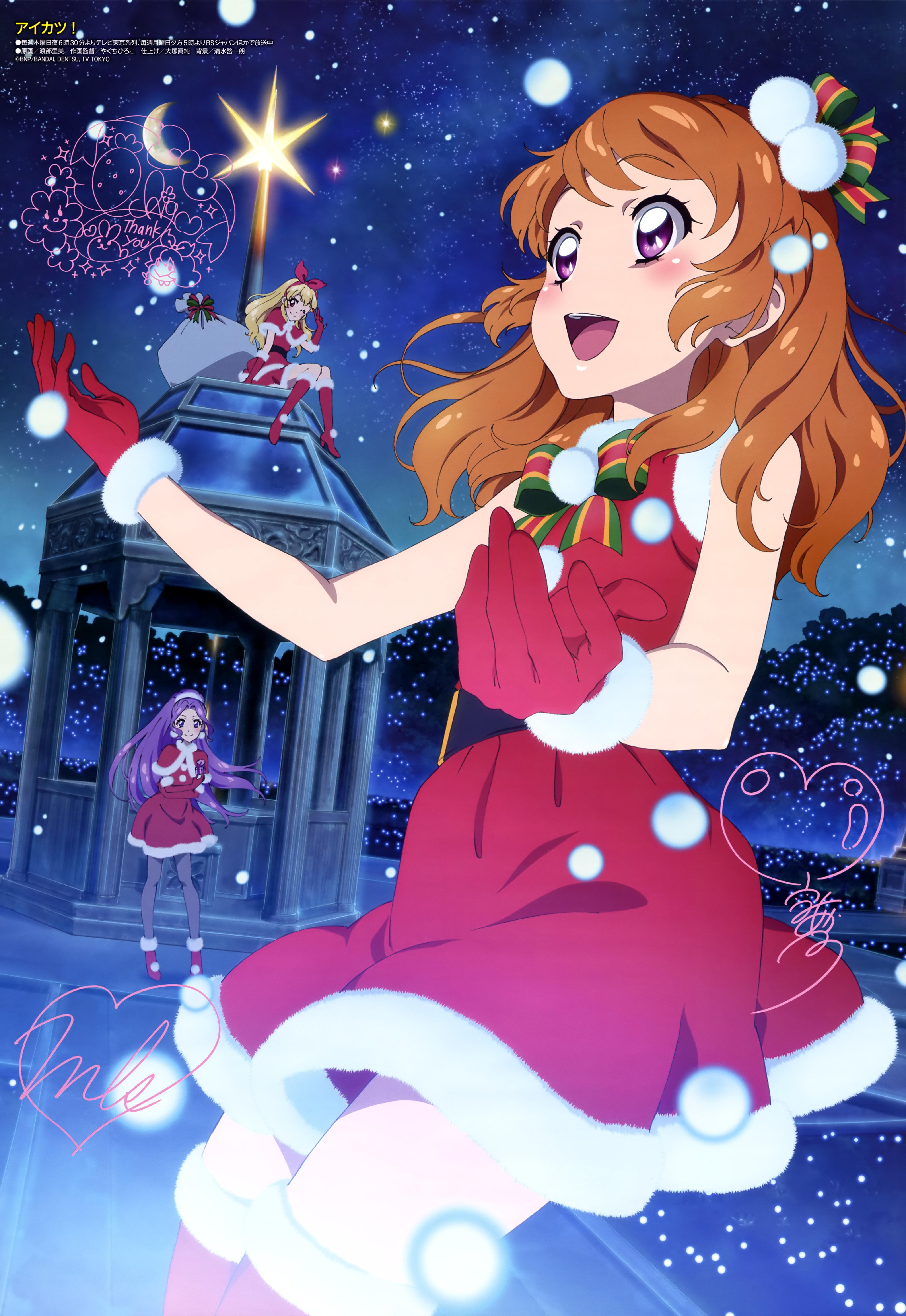 Animedia-Magazine-December-2015-anime-aikatsu