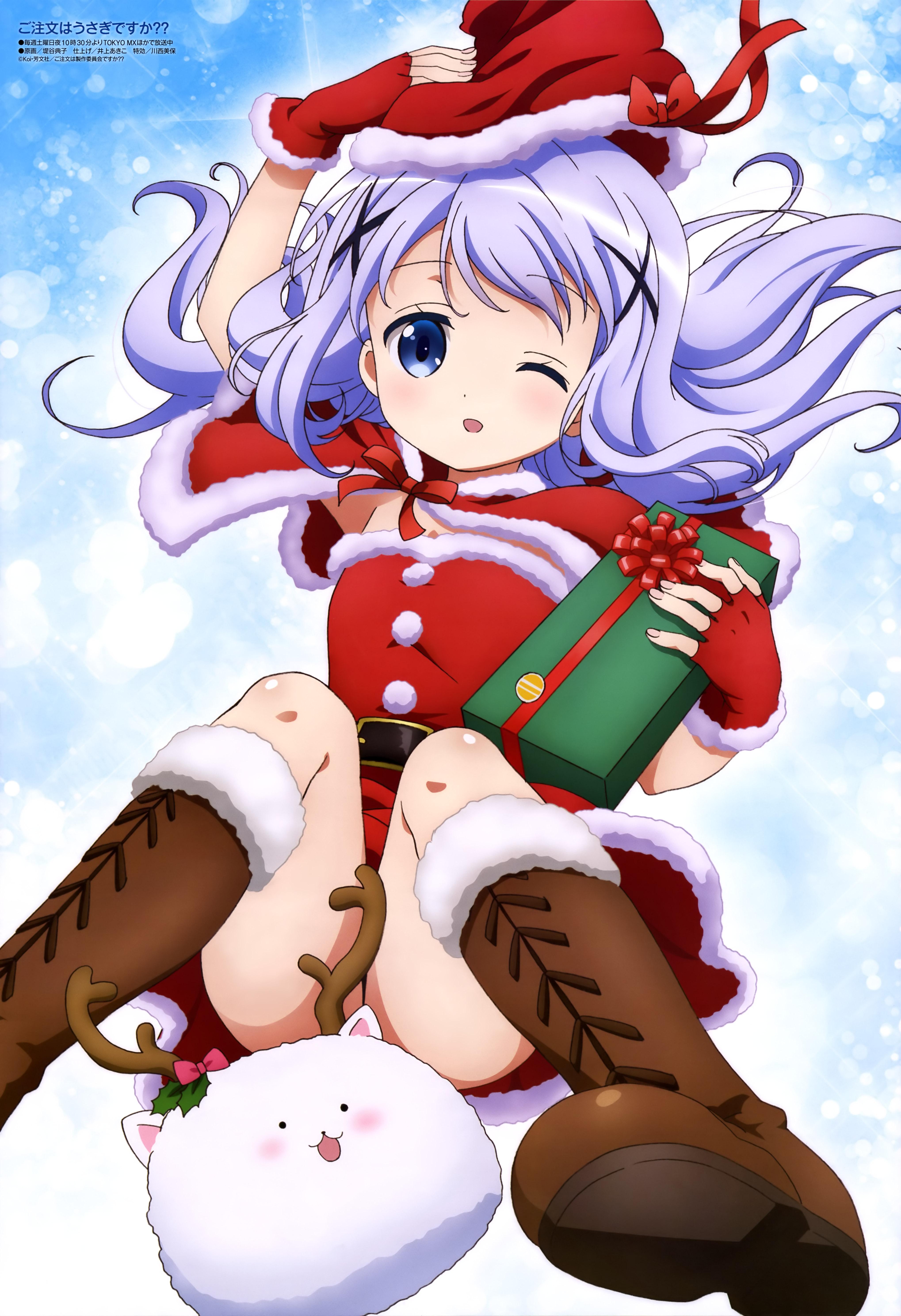 Animedia-Magazine-December-2015-anime-gochuumon wa usagi desu ka