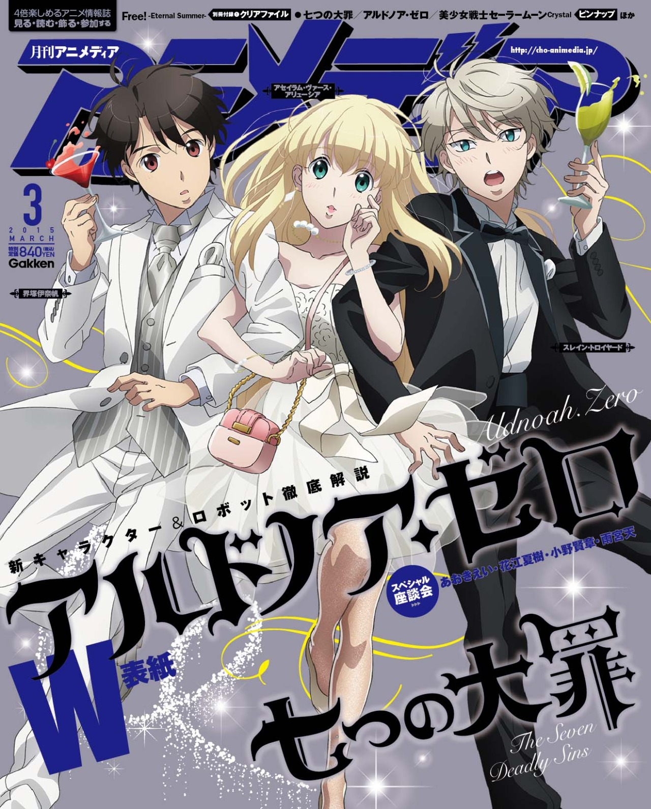 Animedia's-Latest-Issue-Becomes-Target-to-Japanese-Twitter-Followers_Haruhichan.com