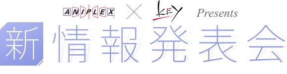 Aniplex-Key-Angel-Beats!_Haruhichan.com-Project-Collaboration