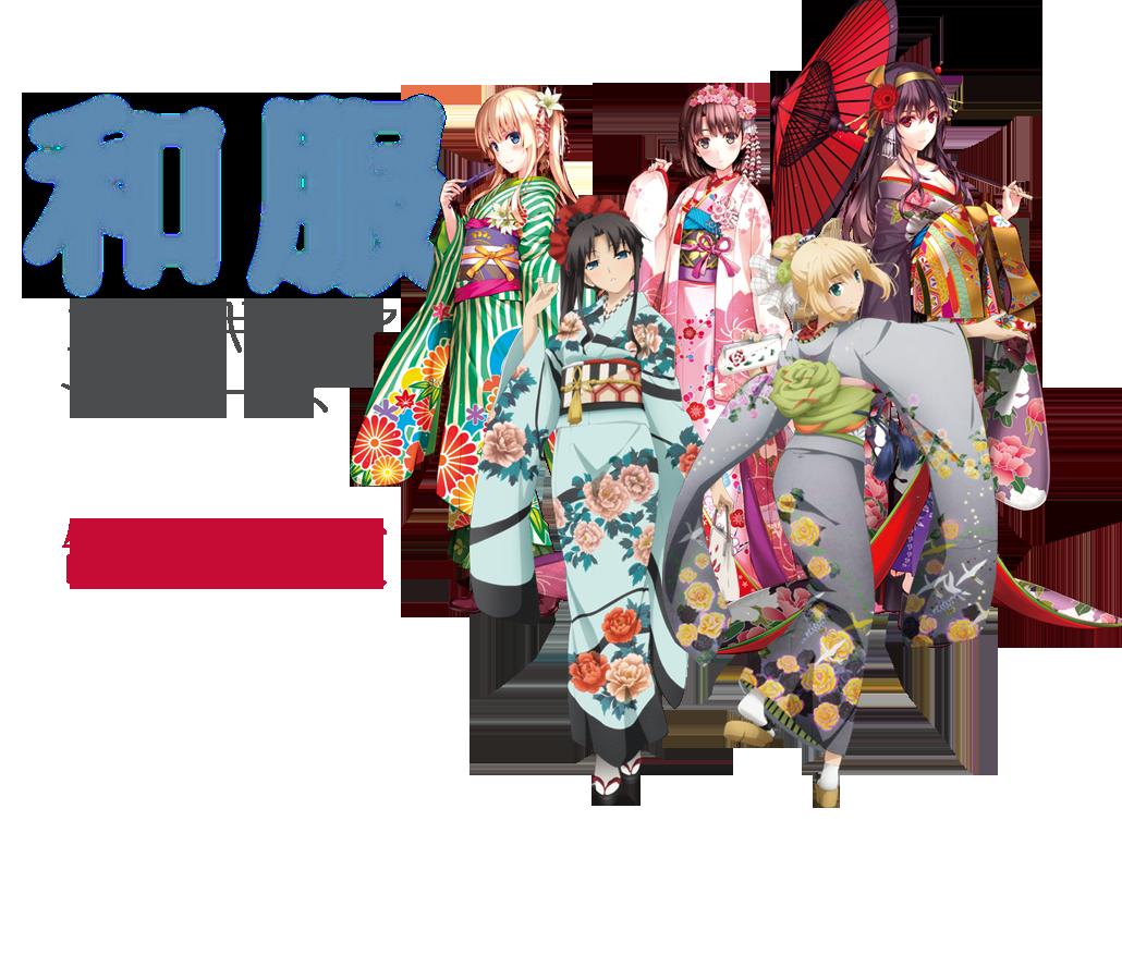 Aniplex Kimono Figures 01