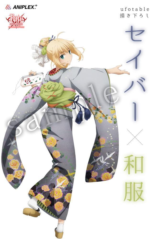 Aniplex Kimono Figures 06