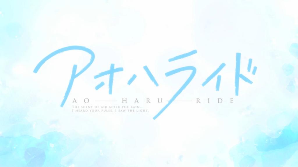 Ao Haru Ride Episode 1 preview haruhichan.com frame #07310