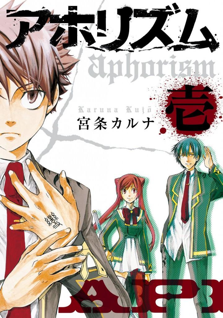 Aphorism Manga Volume 1