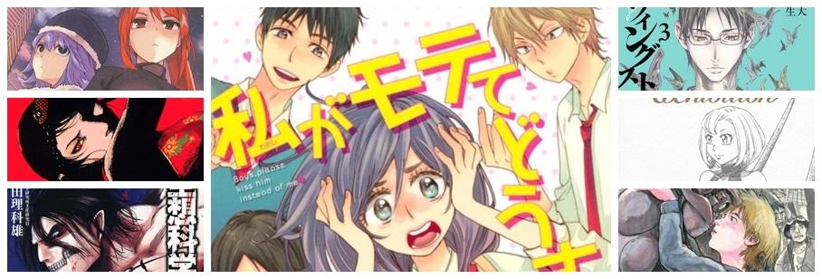 Appleseed a, Watashi Ga Motete Dousunda Manga and More Licensed by Kodansha USA Header_Haruhichan.com_