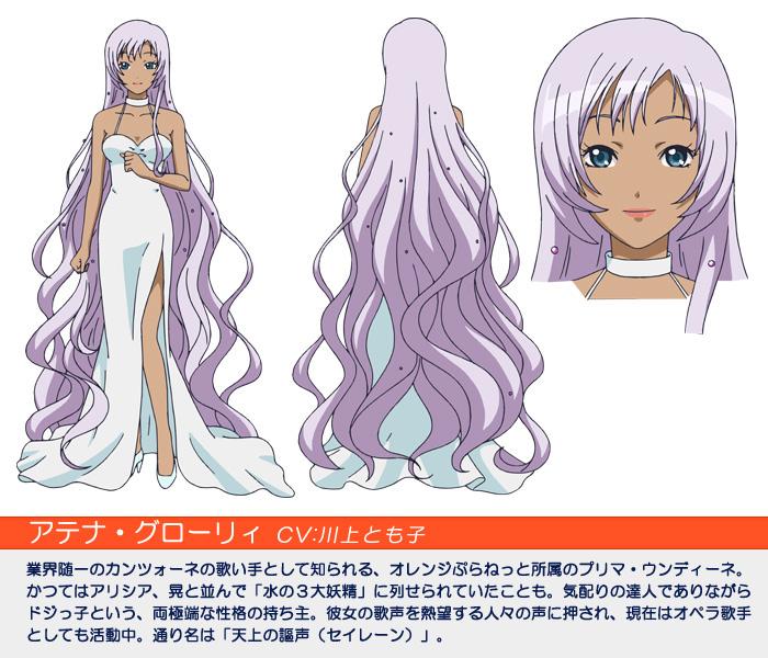 Aria-the-Avvenire-Character-Designs-Athena-Glory