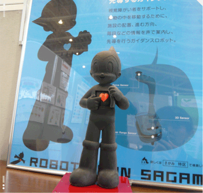 Astro Boy Gets Its Own Traffic Light Installed at the Robot Industry Special Zone haruhichan.com 47th Isehara tourism Dokan Festival Find Astro Boy event 3