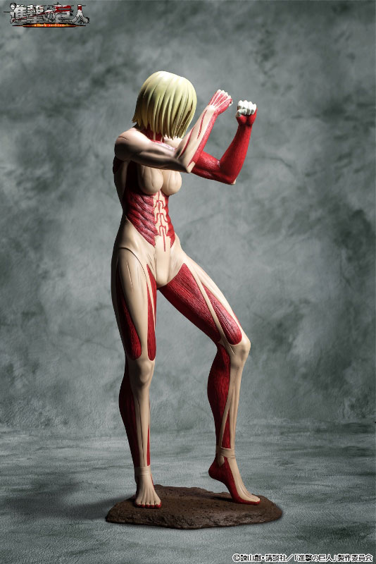 Attack on Titan 90cm Female Titan Figure Previewed 002