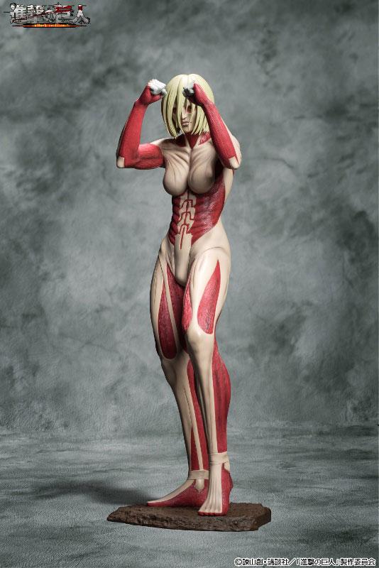 Attack on Titan 90cm Female Titan Figure Previewed 006