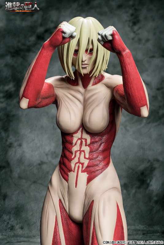 Attack on Titan 90cm Female Titan Figure Previewed 007