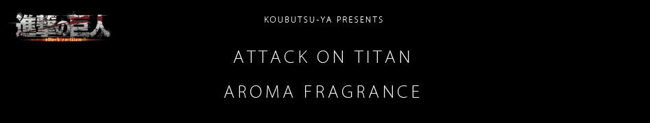 Attack-on-Titan-Aroma-Fragrances