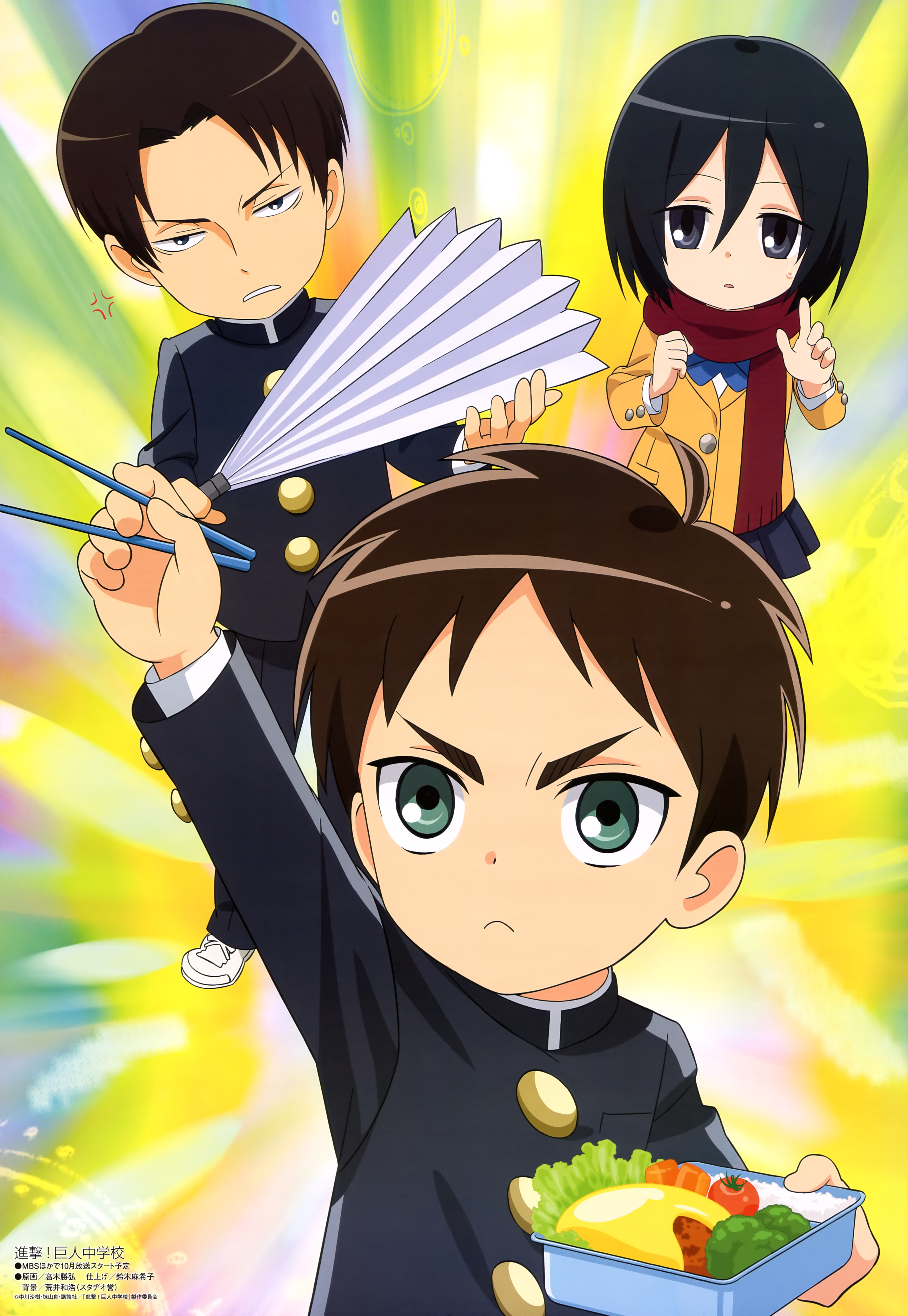 Attack on Titan Junior High Visual Revealed
