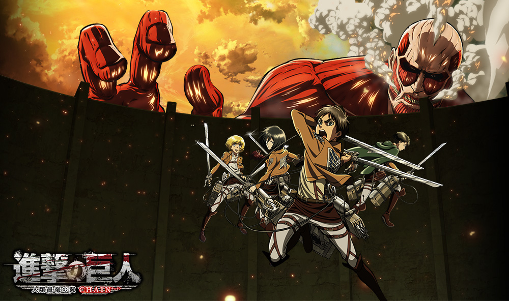 Attack-on-Titan-The-Last-Wings-of-Humanity-Chain-Visual_Haruhichan.com