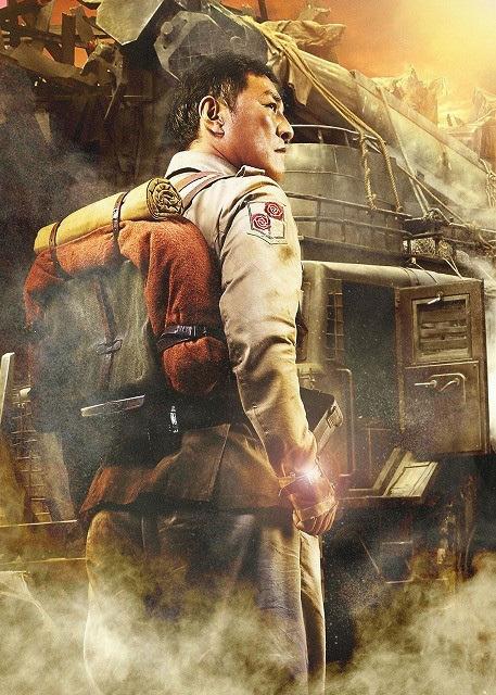 Attack on Titan live-action movie Pierre Taki as Souda
