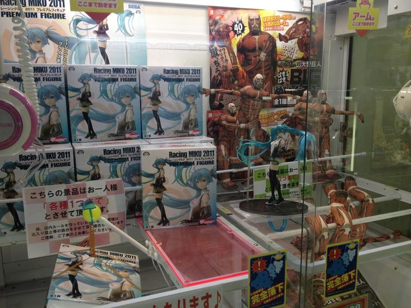 Attack on Titan titan dolls and Racing Miku 2011