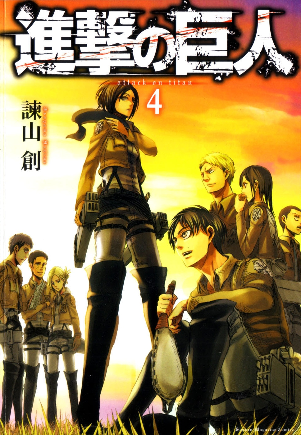 Attack on Titan volume cover 4