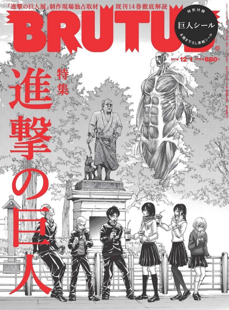 Attack on Titan x Marvel Universe Teaser Posted haruhichan.com Shingeki no Kyojin x Marvel Crossover teaser BRUTUS