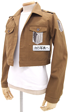 Attack on Titan's Cropped Military Jacket