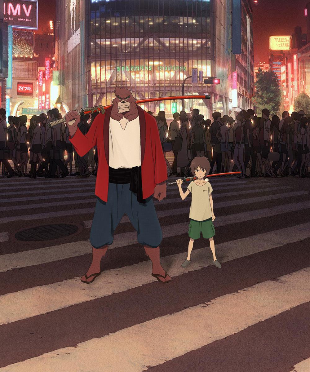Bakemono-no-Ko_Haruhichan.com-Visual 1