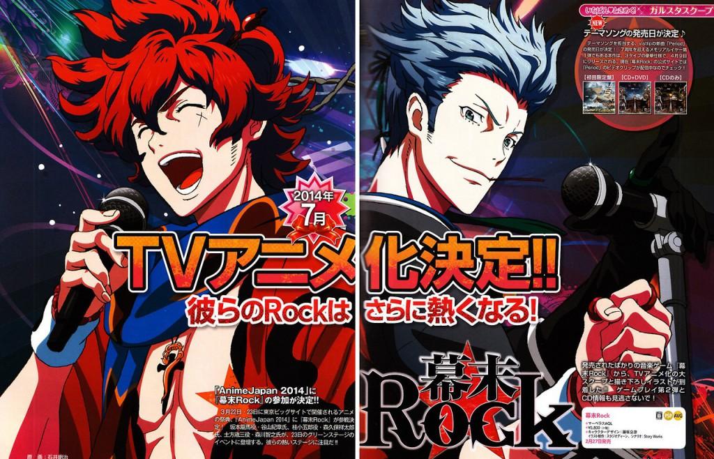 Bakumatsu Rock magazine scan