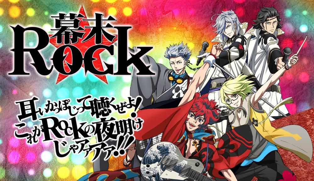 Bakumatsu Rock anime series announced