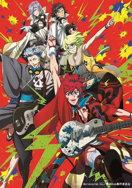 Bakumatsu Rock key visual